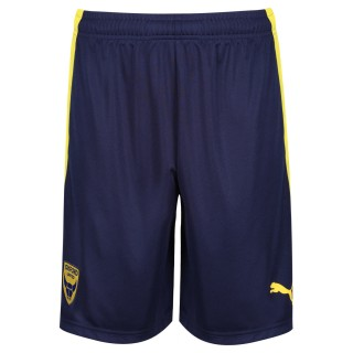 Adult Replica Home Short 2020/21